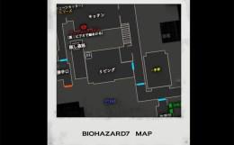 バイオハザード7 廃屋地図