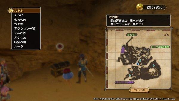 黒い宝箱 ゴルダ砂漠【E4】 ちいさなメダル ドラゴンクエストヒーローズ2
