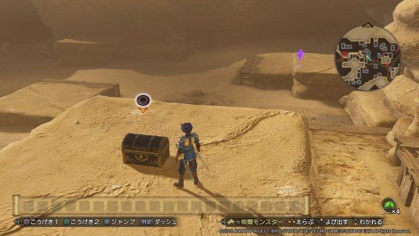 黒い宝箱 ゴルダ砂漠【E3】 たいようのおうぎ ドラゴンクエストヒーローズ2