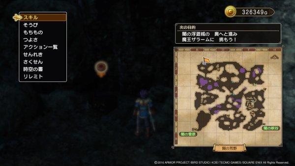 黒い宝箱 闇の荒野 破呪のリング ドラゴンクエストヒーローズ2