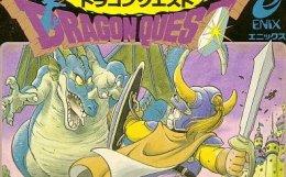 ドラゴンクエスト1 パッケージ ソフト