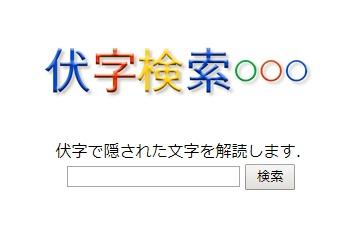 【コトダマン】単語を探すときに便利なサイトのリンク集