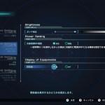 頭装備 非表示 ゼノブレイドクロス XenobladeX