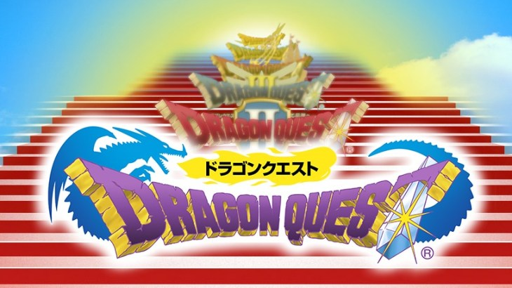 【DQB】ドラゴンクエストビルダーズやってドラゴンクエストに興味湧いたんだけど何から始めればいいの?【ドラゴンクエストビルダーズ】