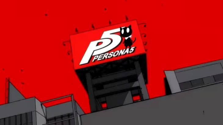 【ペルソナ5】取り返しがつかない要素に備えてセーブは二個用意するのが普通?