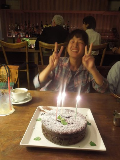 Happy Birthday Yuko!