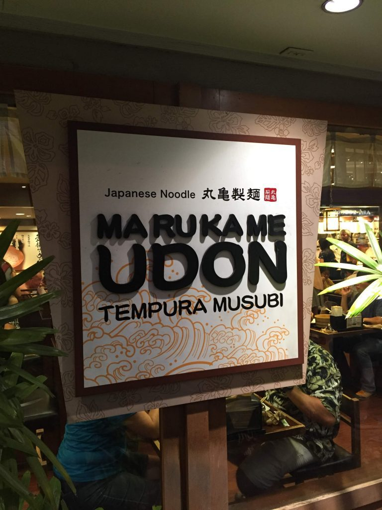 top 10 must eats in honolulu - udon