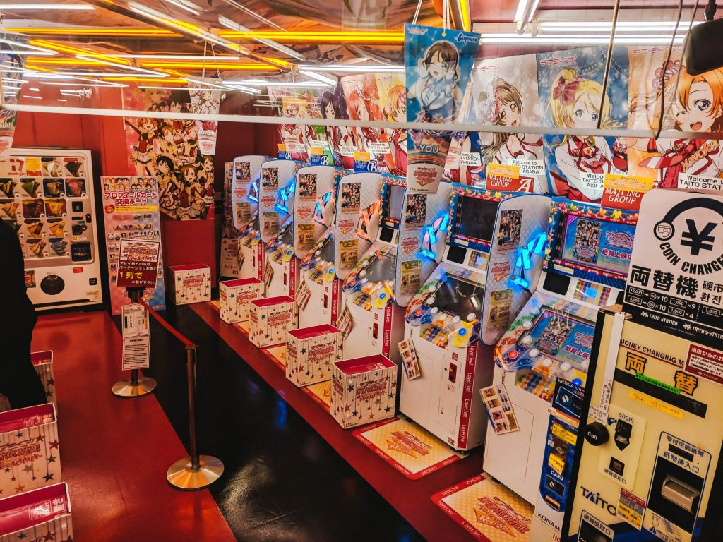 Arcade in Akihabara in Tokyo