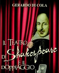 Shakespeare e il doppiaggio