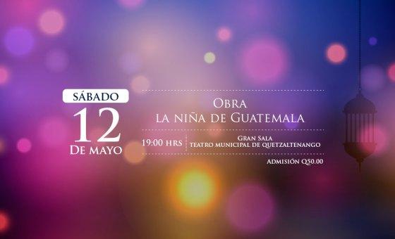 La Niña de Guatemala