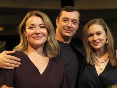 Юлия Чебакова, Павел Ващилин и Светлана Колпакова
