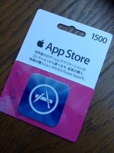 iTunes Japan and App Store   liemzie