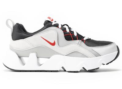Nike RYZ 360 Blanco/Gris
