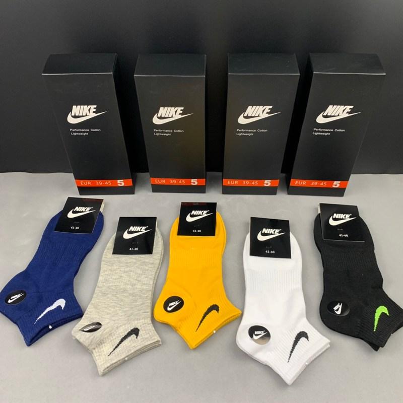Pack 5 Calcetines Nike Básicos