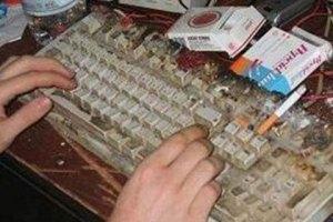 hygiene clavier souris ordinateur