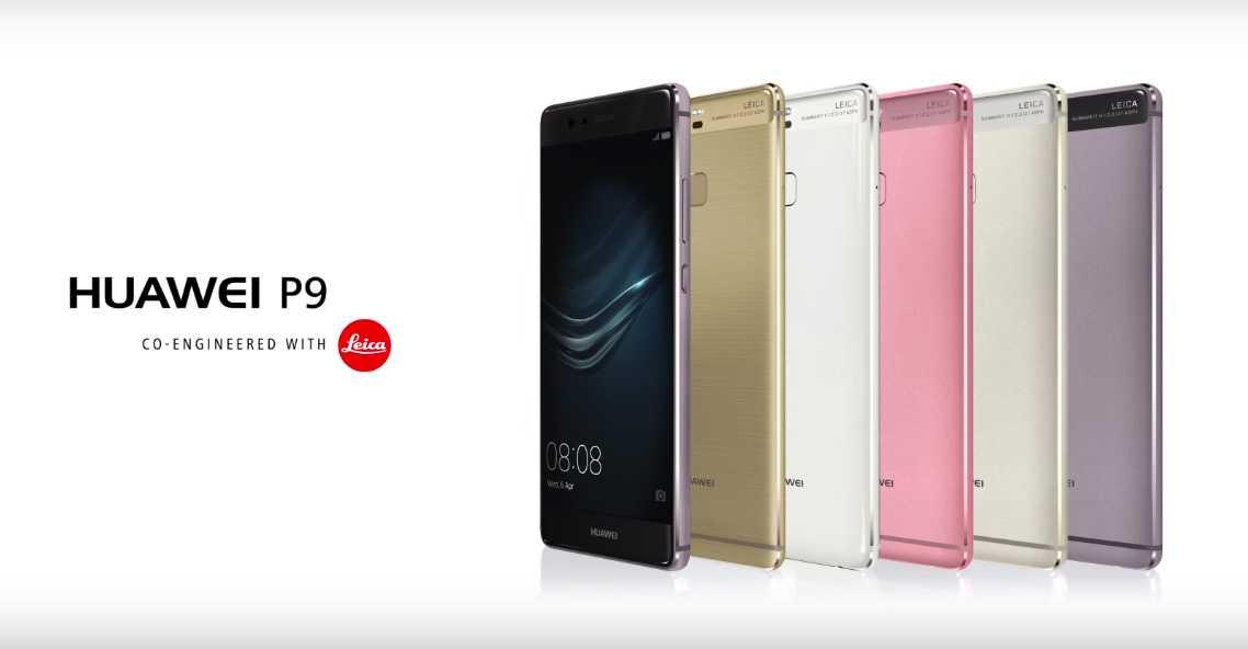 Huawei P9 هواوي بي 9 المواصفات والمميزات والسعر صدى التقنية