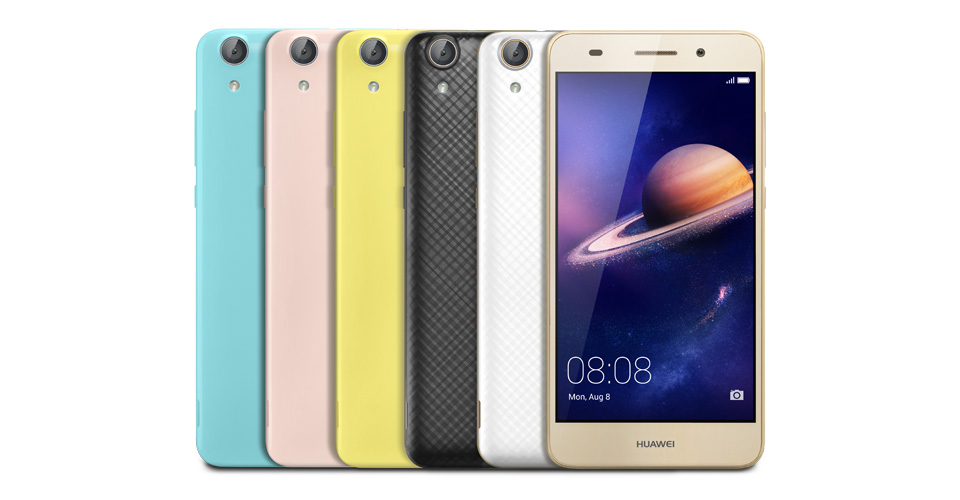 Huawei Y6 Ii Specifications And Price In Kenya