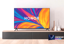 Honor Vision HarmonyOS TV from Huawei
