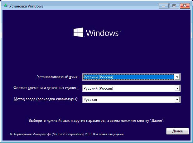 Windows 10 Ülke ve Dil Seçimi Penceresini Yükleme