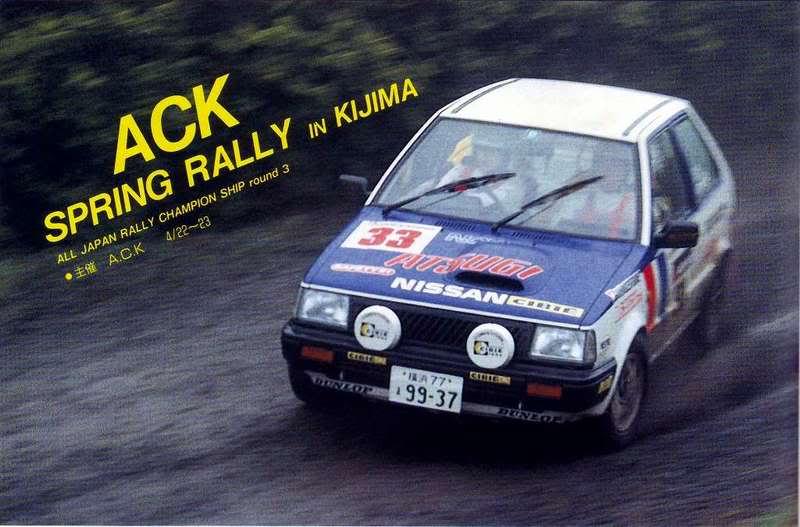Nissan Micra K10 Turbo group A 1987  Racing Cars