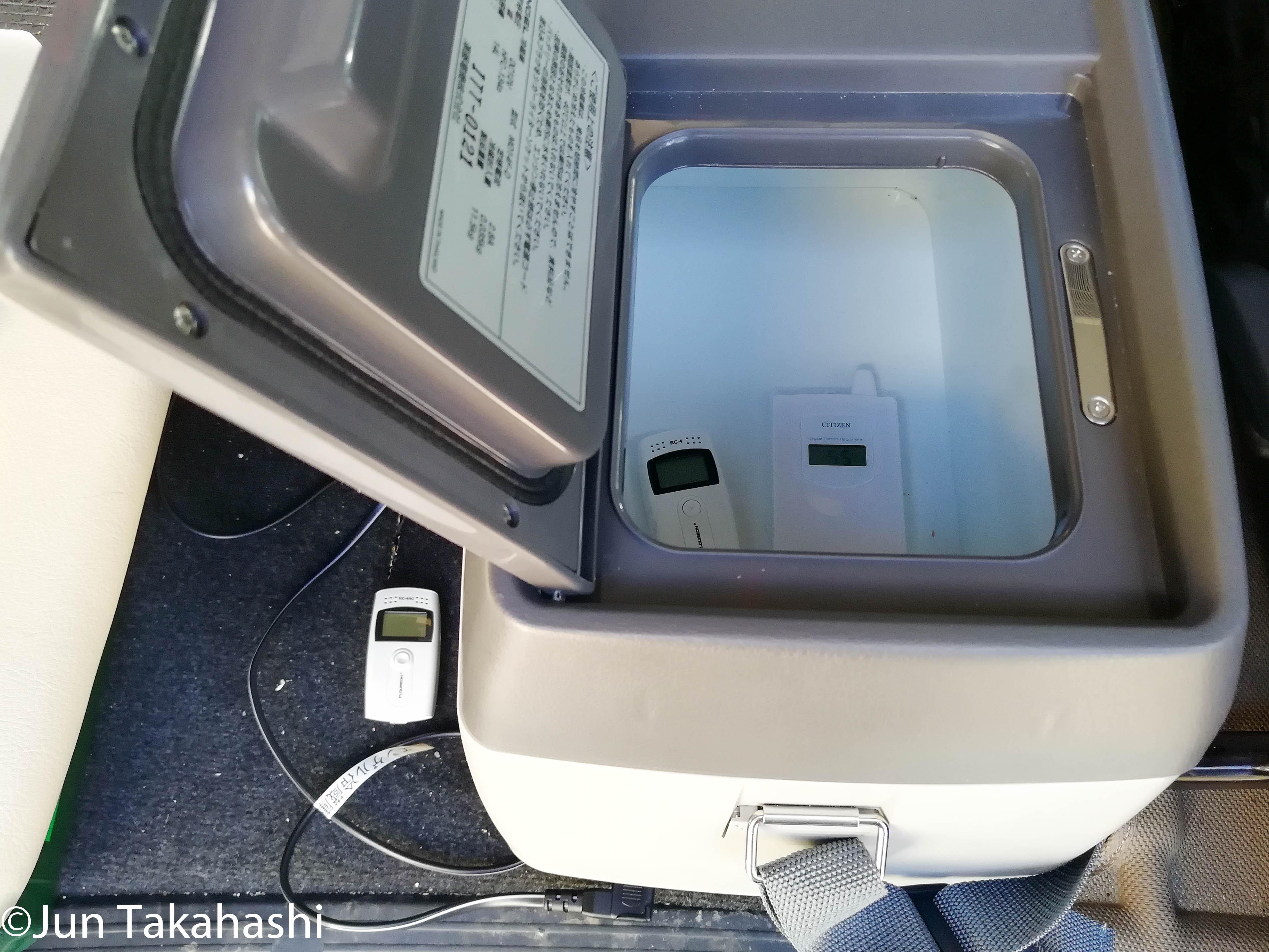 エンゲルポータブル冷蔵庫MD14F-D