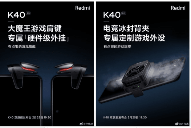 Redmi K40 with gaming accessories