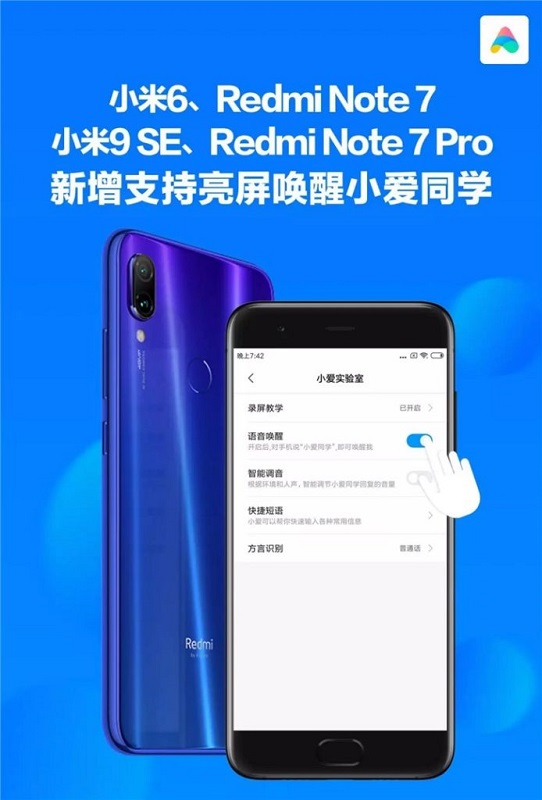 Contact Xiaomi Voice Command