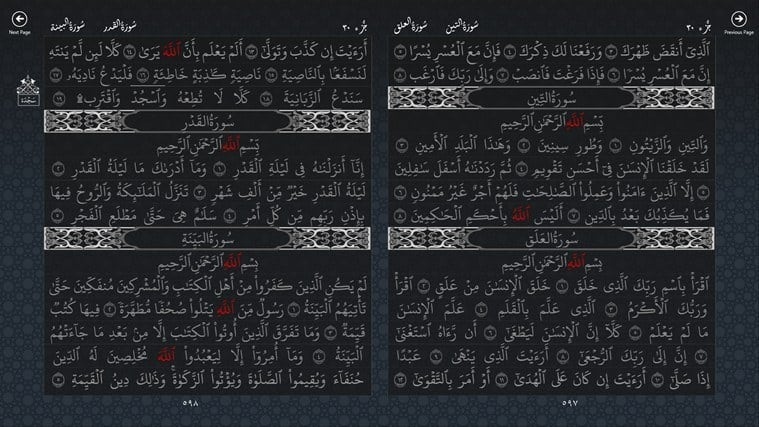 Top 3 Quran Apps for Windows Phone
