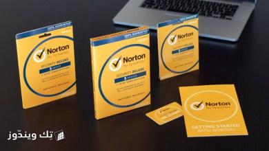 Photo of برنامج الحماية الكبير Norton Security Deluxe بعرض لمدة 90 يوم