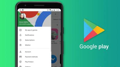 Photo of شرح تغيير بلدك على متجر Google Play