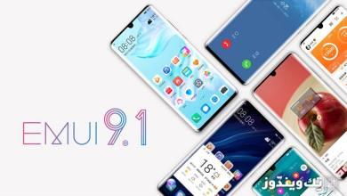 Photo of شرح إضافة تسجيل المكالمات على Huawei Mate 20 و Huawei P30 والأجهزة الأخرى