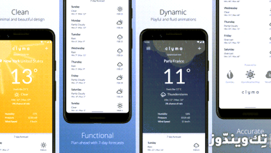 Photo of تطبيق الطقس Clyma من أفضل تطبيقات الطقس الجديدة لأندرويد