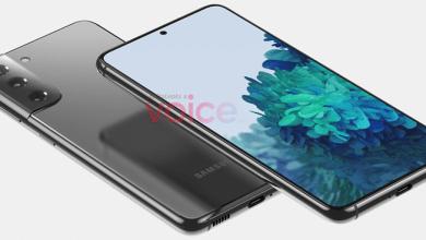 Photo of مواصفات ومميزات سلسلة هواتف Samsung Galaxy S21