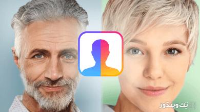 Photo of تطبيق FaceApp يضيف فلاتر الصور الشخصية إلى الفيديو بشكل محرج
