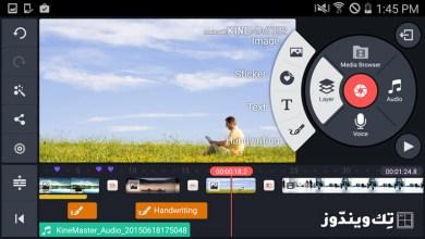 Photo of أفضل تطبيقات تحرير الفيديو للأندرويد و iOS لعام 2021