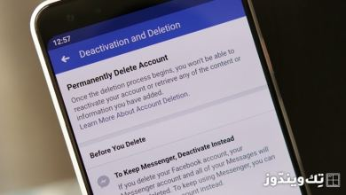 Photo of شرح حذف حسابك على Facebook