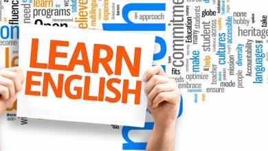 Photo of كورس تعلم مهارات اللغة الانكليزية للمبتدئين مجاناً