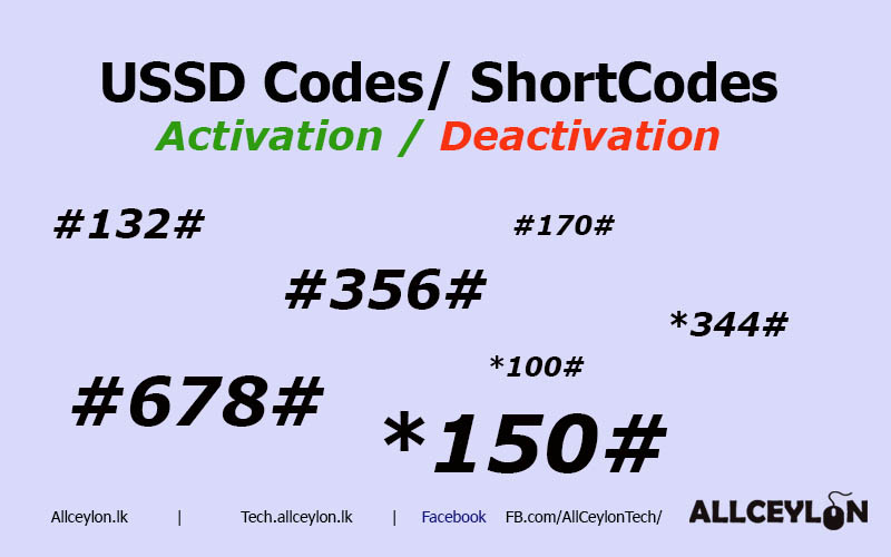 Etisalat USSD Codes ( Short Code) and SMS Activation - Tech Allceylon