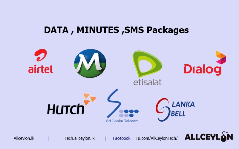 CUG ,Couple ,Promotion, Blaster, Data, offer Sim Packages from Dialog ,Airtel, Hutch, Etisalat and mobitel