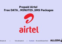 CUG ,Couple ,Promotion, Blaster, Data, offer Sim Packages