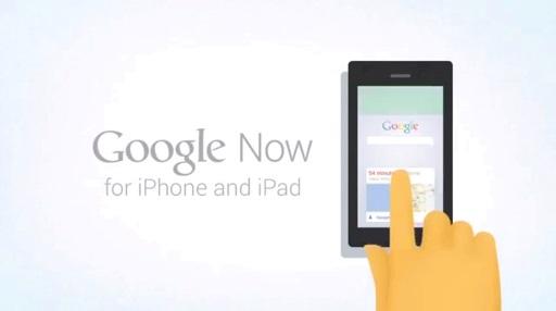 google-now-ios-02