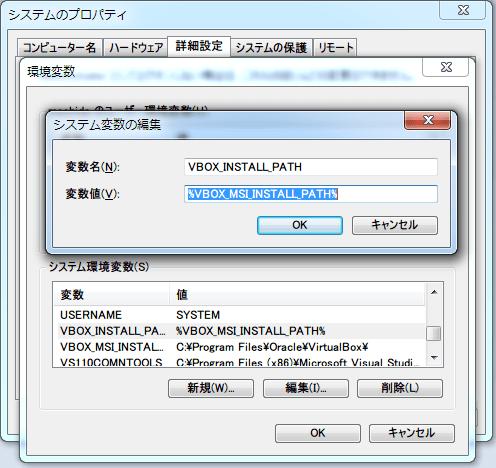 VBOX_INSTALL_PATH