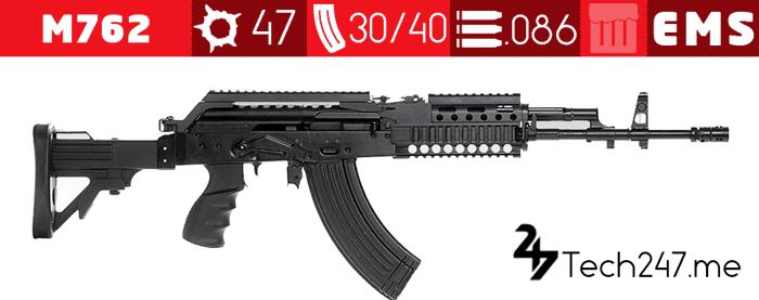 سلاح M762 في لعبة ببجي - لعبة PUBG