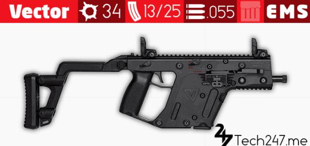 سلاح Vector في لعبة ببجي - لعبة PUBG