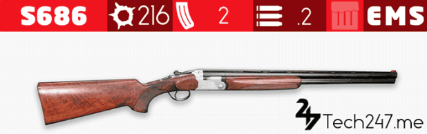 سلاح S686 في لعبة ببجي - لعبة PUBG