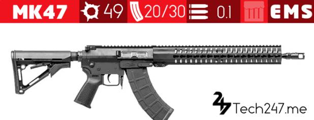 سلاح MK47 في لعبة ببجي - لعبة PUBG