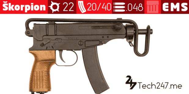 سلاح Skorpion في لعبة ببجي - لعبة PUBG