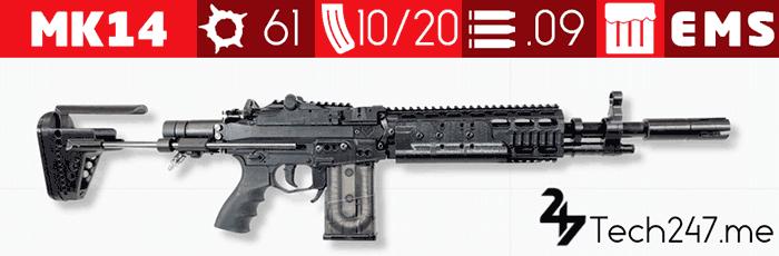 سلاح MK14 في لعبة ببجي - لعبة PUBG