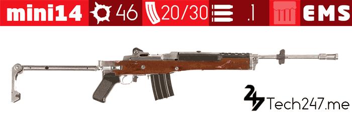 سلاح Mini 14 في لعبة ببجي - لعبة PUBG