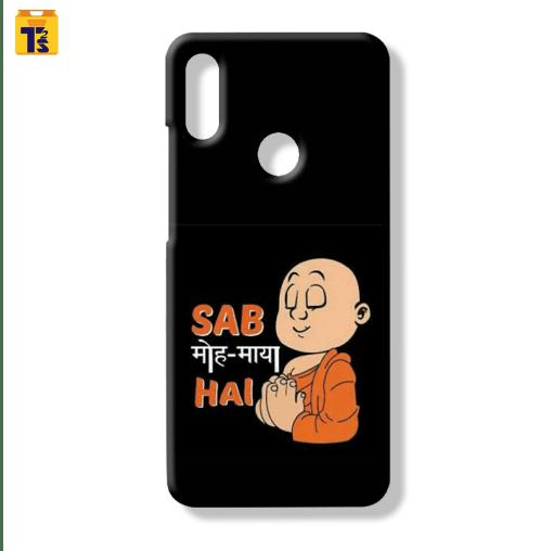 Sab Moh Maaya Hai Mobile Cover